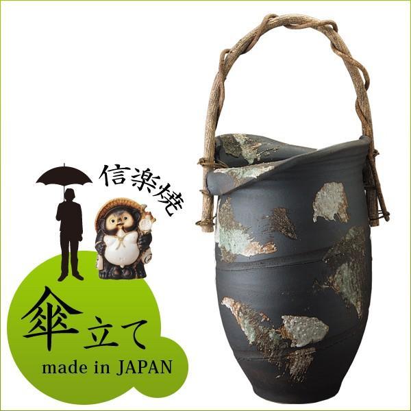 信楽焼 傘立て 陶器 和風 三彩刷毛目つる付傘立 三彩刷毛目つる付傘立