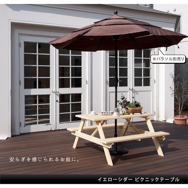ガーデンテーブル イエローシダー ピクニックテーブル 簡単組立 天然木 木製 パラソル穴