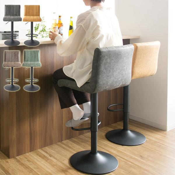 カウンターチェア 背もたれ おしゃれ 昇降 回転 バーチェア チェア イス 足置き 360度 回転式 いす ヴィンテージ風 安全 チェアー 椅子 卓越 ハイチェア