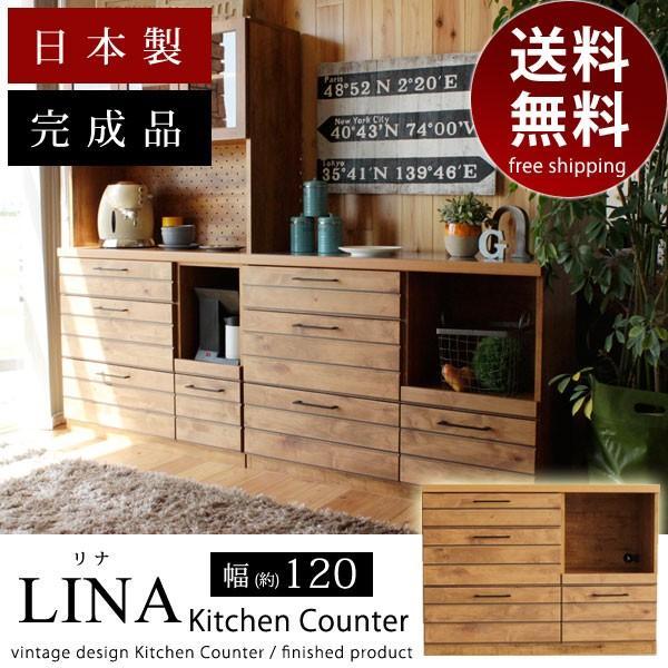 キッチンカウンター 日本製 国産 キッチン収納 調理台 調理台