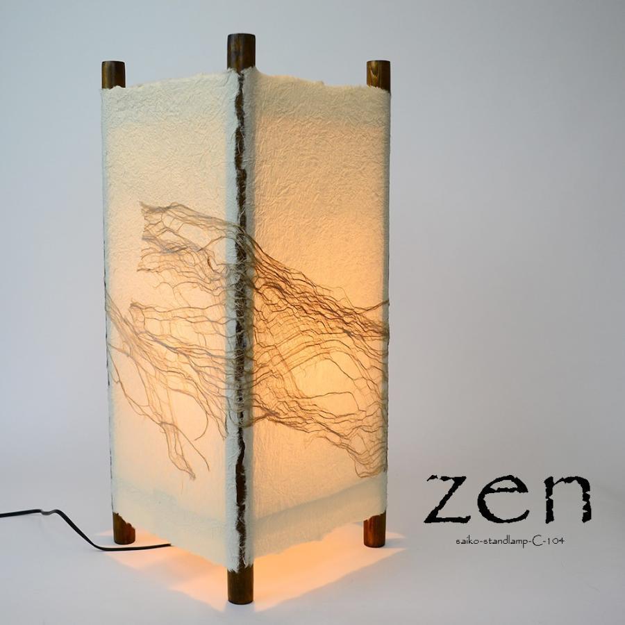 フロアランプ 和風照明 日本製和紙照明 行灯タイプ