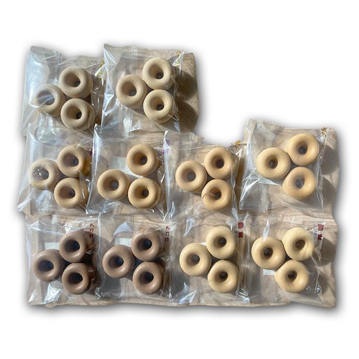 グルテンフリードーナッツプチサイズ 5種30個セット 送料無 グルテンフリー 卵・乳・小麦粉不使用 アレルギー対応 米粉 ドーナツ 送料無料 akebono