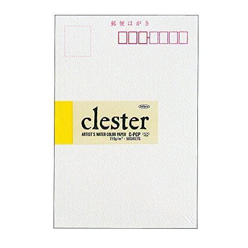 ホルベイン ポストカードパック クレスター 210g 50枚入 C-PCP 50枚入 270-262|akenonatter