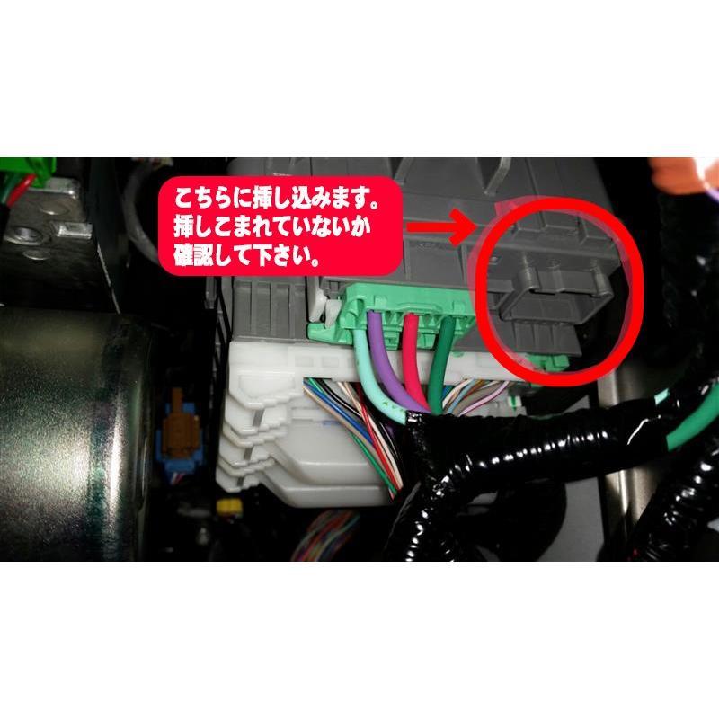 ステップワゴン RP3 対応  (2015年5月〜) 電源 取り出し オプションカプラー (ストレートタイプ)|akfactory0706|03