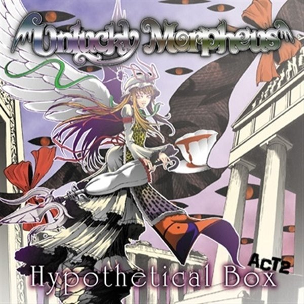 Hypothetical Box ACT 2 / Unlucky Morpheus akhb