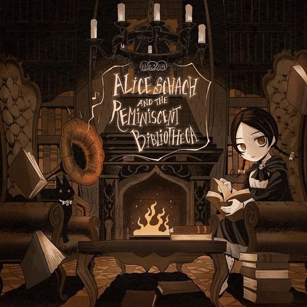 アリスシャッハと追憶の図書館 / アリスシャッハと魔法の楽団 akhb