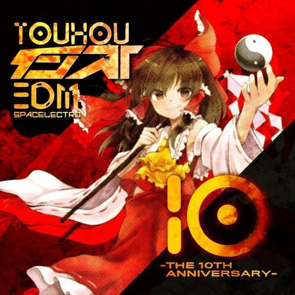 東方インストEDM10 −The 10th Anniversary− / Spacelectro|akhb