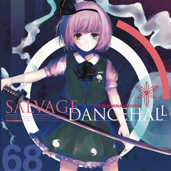 SALVAGE DANCEHALL / Alstroemeria Records|akhb