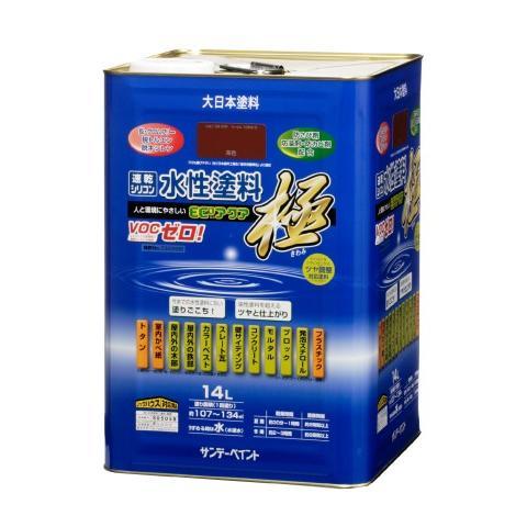 サンデーペイント 水性多目的塗料 つやあり 水性エコアクア 14L 常備色 【送料無料】-チョコレート akiba-paint-web