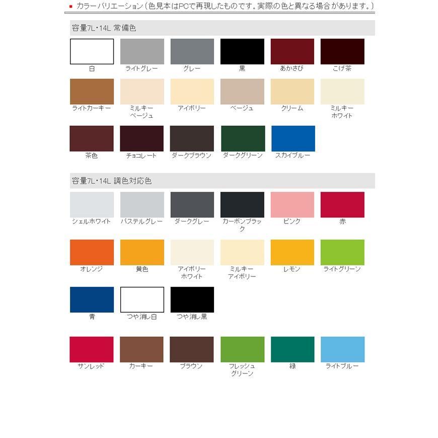 サンデーペイント 水性多目的塗料 つやあり 水性エコアクア 14L 常備色 【送料無料】-チョコレート akiba-paint-web 02