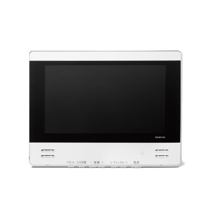 ツインバード VB-BS125W 12V型 浴室 テレビ ホワイト