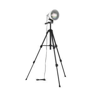 三脚付強力ランプ OB 1-115-062