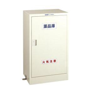 小型薬品保管庫 G-170TCA(薬品整理箱付) 1-138-823