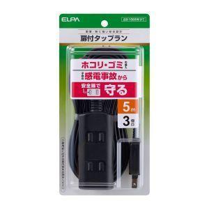 エルパ WBT-N3050B BK 扉付タップラン3P5m ELPA 朝日電器|akibaoo