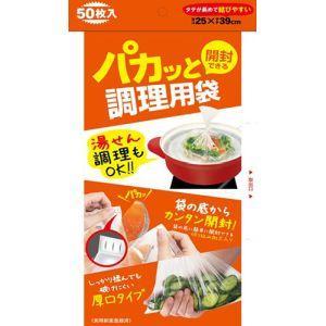 ケミカルジャパン パカッと調理用ポリ袋 50枚 PK-50|akibaoo