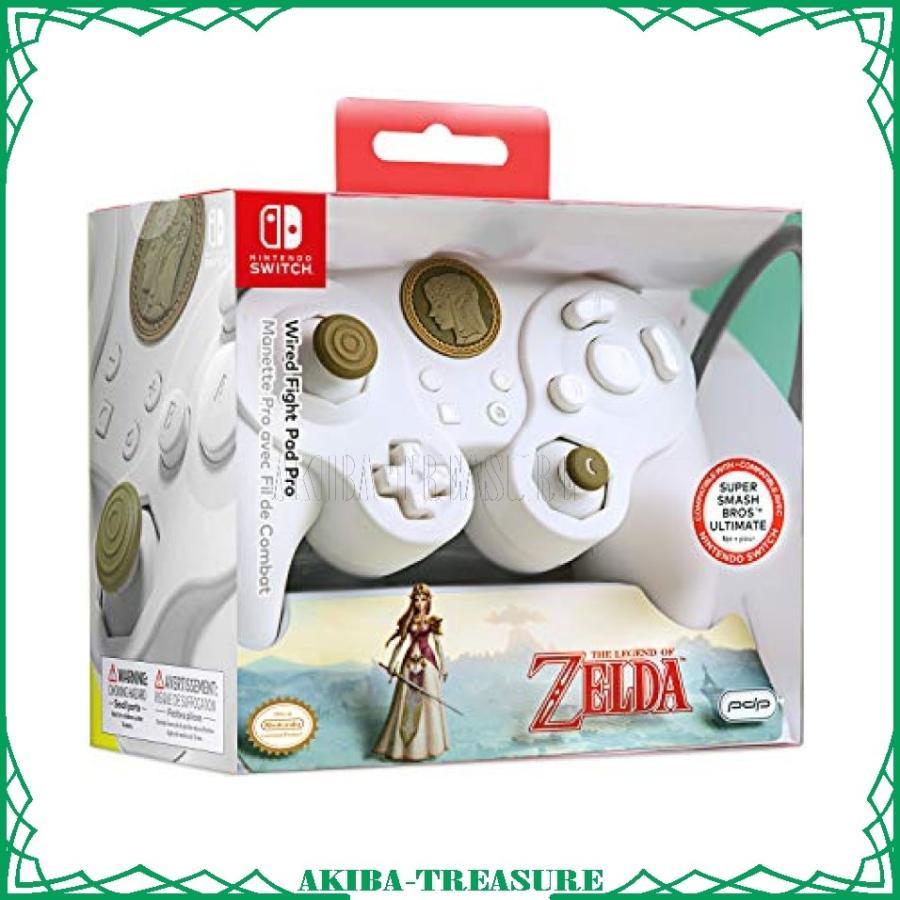 【新発売】PDPワイヤーパッドコントローラー for Nintendo Switch ゼルダ  Switch Wi赤 Fight Pad Pro (Zelda 白い) Nintendo Switch