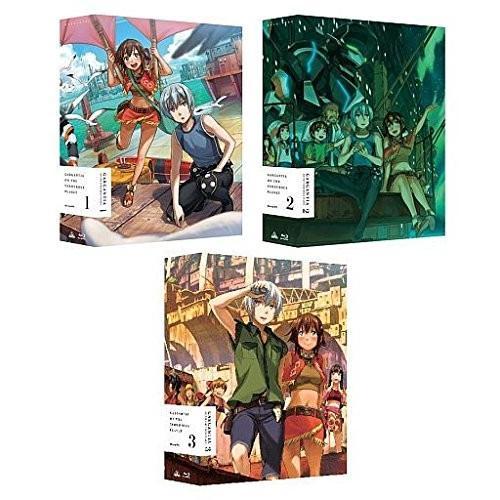 翠星のガルガンティア Blu-ray BOX [完全生産限定] 全3BOXセット 【全巻blu-rayセット】 [blu_ray]