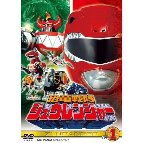スーパー戦隊シリーズ 恐竜戦隊ジュウレンジャー DVD全5巻セット [dvd]