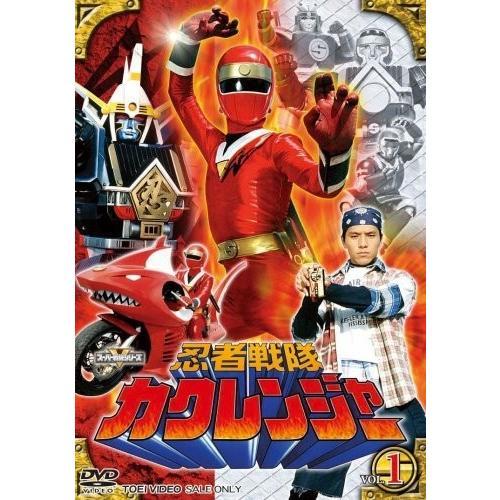 忍者戦隊カクレンジャー 全5巻セット [全巻DVDセット] [dvd] [2013]