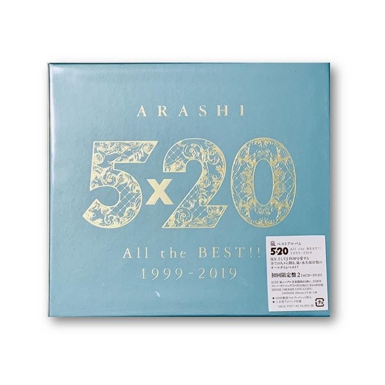 5 20 dvd 嵐
