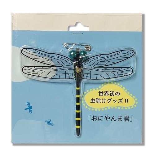 新型 改良型 新品 MSY アクト おにやんま君 11cm  虫よけ 安全ピン おにやんまくん アブ ハチ除け akindoya 03