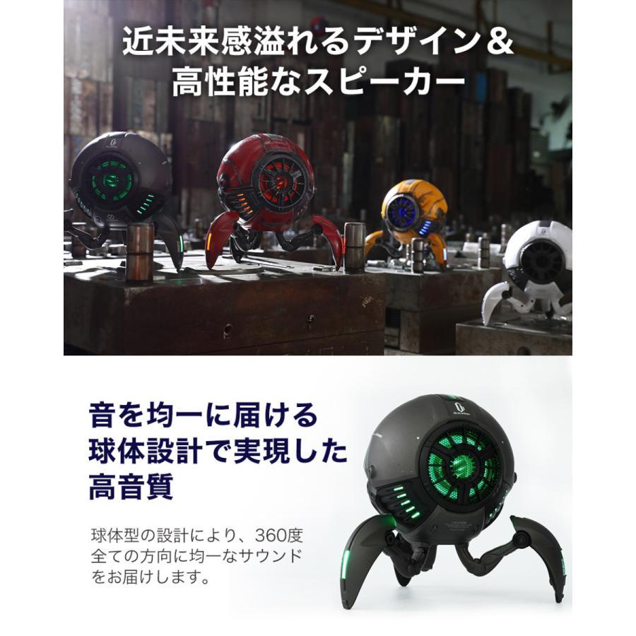 Gravastar G1 メタルグレー ポータブルワイヤレススピーカー 球体ロボット型スピーカー Bluetoothスピーカー akindoyamaru 03