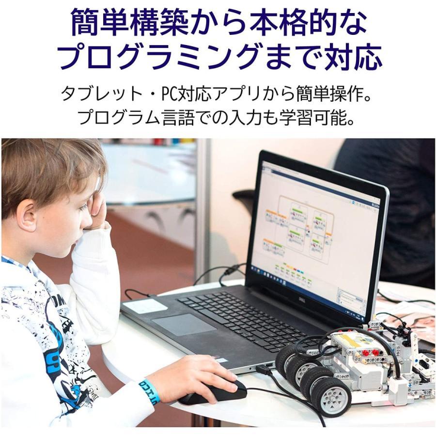 レゴ LEGO EV3 45544 マインドストーム 教育用 1年保証 Mindstorm Core プログラミング ロボット|akindoyamaru|04