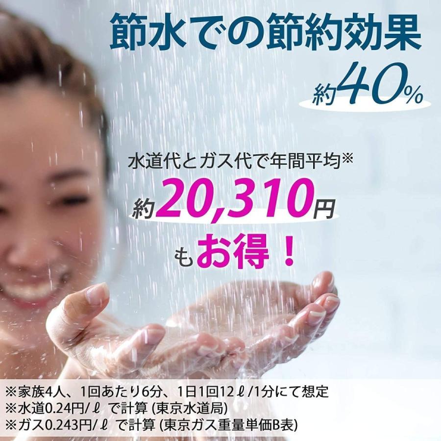 ピュアブルII マイクロバブル シャワーヘッド 節水 健康美肌 メタル×ダークグレー|akindoyamaru|06