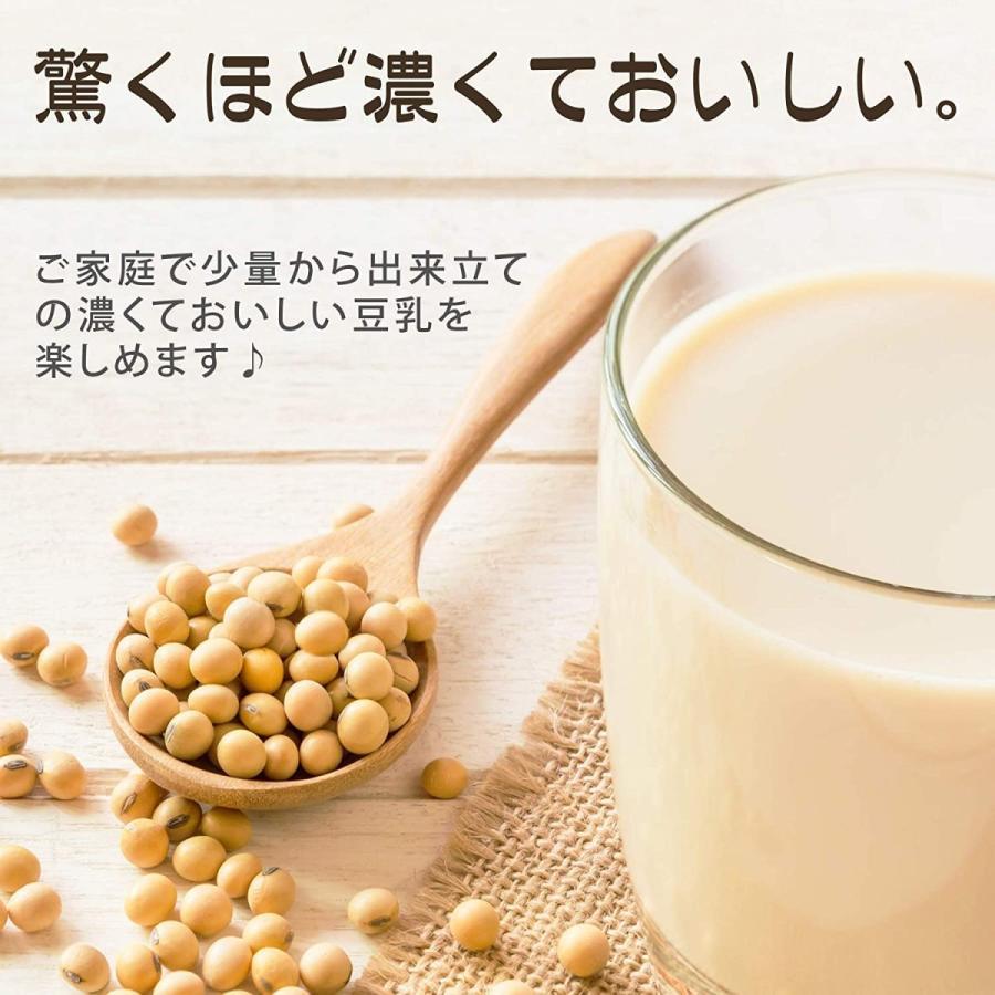 豆乳メーカー 小さな豆乳工場 少量から作れる 豆乳 メーカー 豆乳&スープメーカー akindoyamaru 03