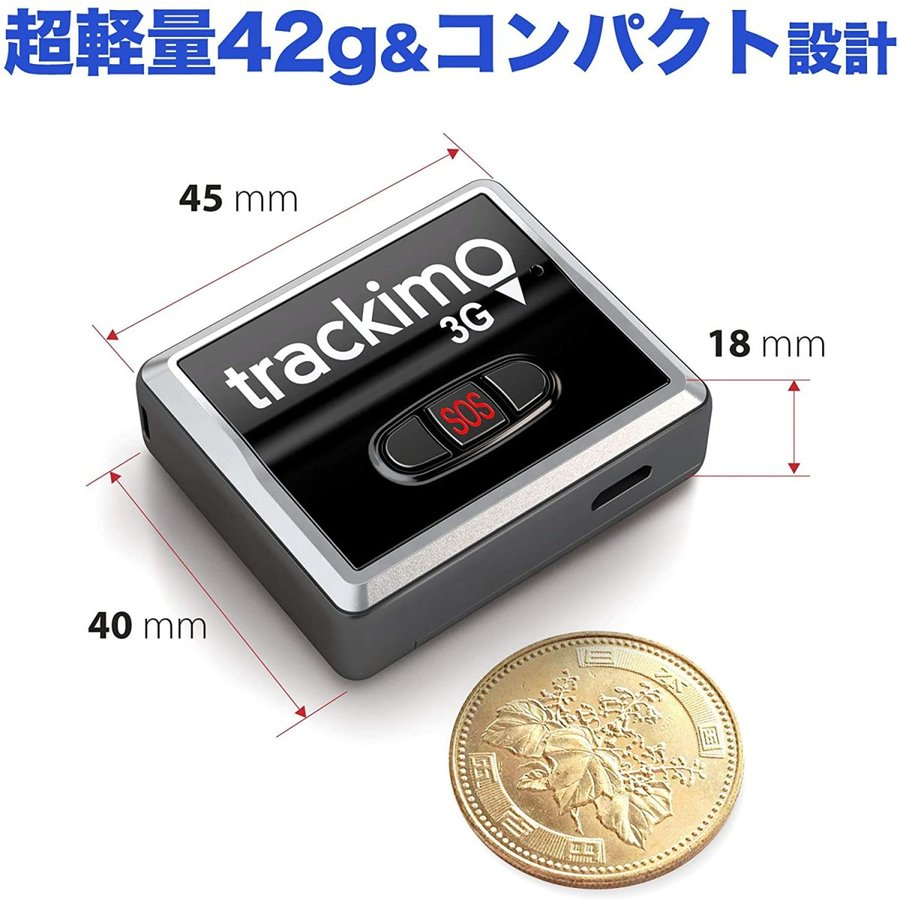 Trackimo トラッキモ 小型 GPS 発信機 追跡 トラッカー 盗難 浮気調査 紛失 迷子 防止 発信器 1年間 通信費込み|akindoyamaru|02