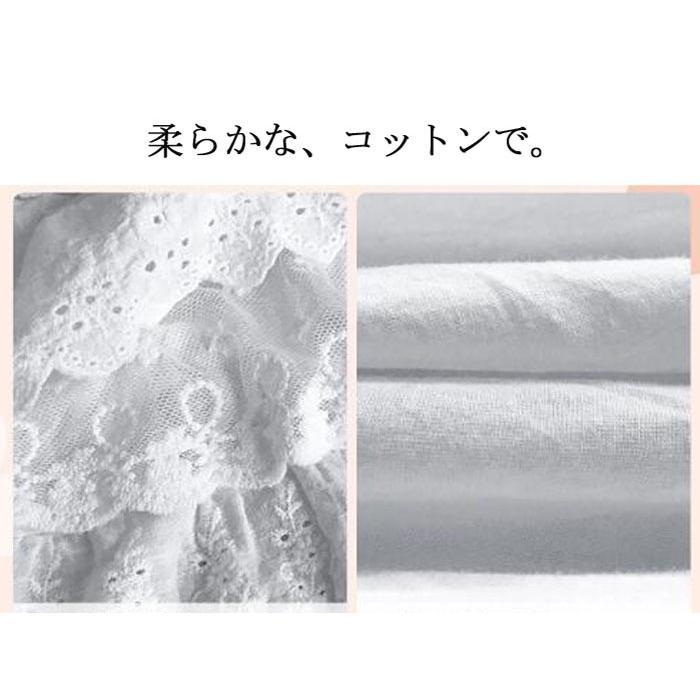ベストレイヤード パンツ ぺチパンツ ペチコート ロング スカラップ 綿100 綿 コットン 重ね着 無地 大人可愛い 透け防止 ゆったり 送料無料|akira83-store|04