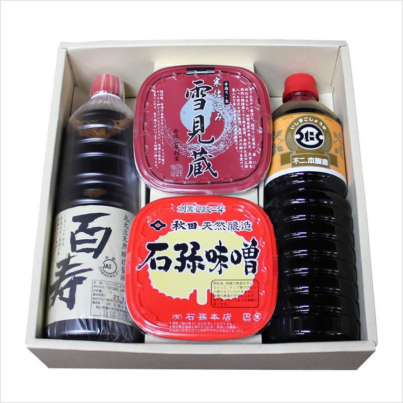石孫の味噌醤油 Aセット 添加物や保存料を使わず 手間ひまをかけた逸品 [石孫本店]|akitagokoro
