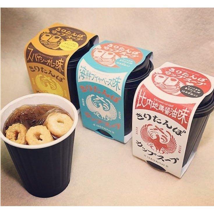 きりたんぽカップスープ(5種 各1個+比内地鶏醤油味 1個)6個セット  秋田名物きりたんぽ 【きりたんぽカップスープ】|akitagokoro|09