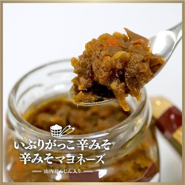 いぶりがっこ辛みそ マヨネーズ 万能調味料 100%品質保証! 5☆大好評 ごはんのお供 辛味噌 秋田県産
