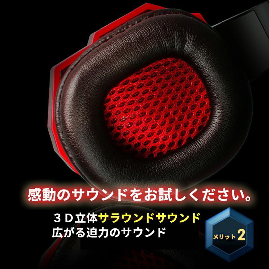 ヘッドホン スイッチ マイク付き 子供用 子供 マイク ゲーミングヘッドセット switch ps4 PS4 ゲーム フォートナイト ボイチャ 高音質|akitou-net|09