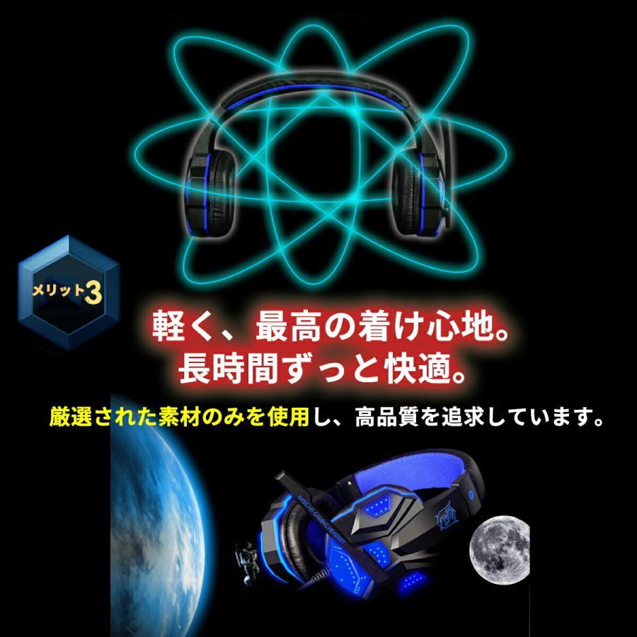 ヘッドホン スイッチ マイク付き 子供用 子供 マイク ゲーミングヘッドセット switch ps4 PS4 ゲーム フォートナイト ボイチャ 高音質|akitou-net|10