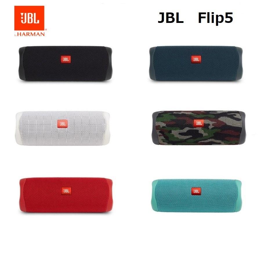 JBL FLIP 5 ポータブルスピーカー IPX7等級防水 6色 Bluetooth 公式ショップ ワイヤレス JBLFLIP5 カラー: 限定品