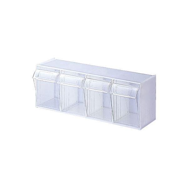 オフィス家具 | こまごまケース 4ポケット KGC401C(×3)