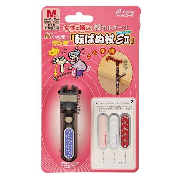 売れ筋商品 | M K1400EIIM(×3) ステッキ ユーワ 杖小物 紐無 転ばぬ杖(6)エクセレントII-介護用品