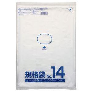クラフトマン 規格袋 14号 ヨコ280×タテ410×厚み0.03mm HKT086 1パック(100枚) (×20)