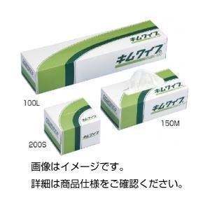 キムワイプR 100L 入数:100枚(×10)