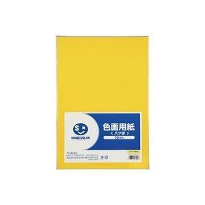 (まとめ売り×300) ジョインテックス 色画用紙工作用紙 (八つ切り 10枚) ひまわり P148J3 | ノート・紙製品