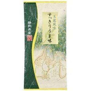 非売品 (まとめ売り×50) (まとめ売り×50) かねはち鈴木 玉露風味 すっきりうま味 100g1袋   お茶・紅茶 お茶 玉露風味・紅茶, JI-RO インポートジュエリー:2f79adeb --- chizeng.com