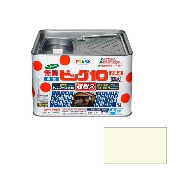 アサヒペン AP 水性ビッグ10多用途 5L 219ミルキーホワイト