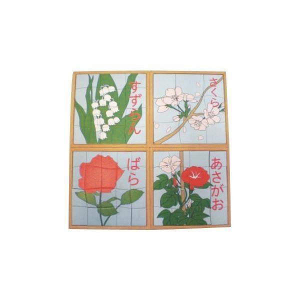 スマイルファクトリー 花のパズル3 SFO02603
