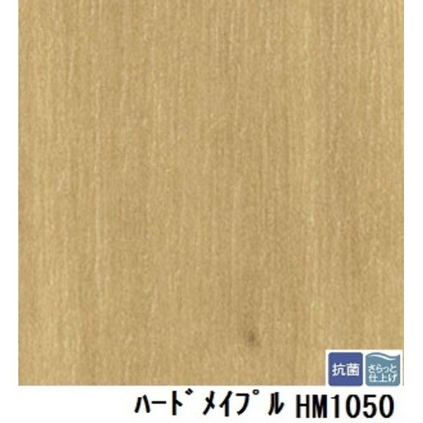 サンゲツ 住宅用クッションフロア ハードメイプル 板巾 板巾 約15.2cm 品番HM1050 サイズ 182cm巾×6m