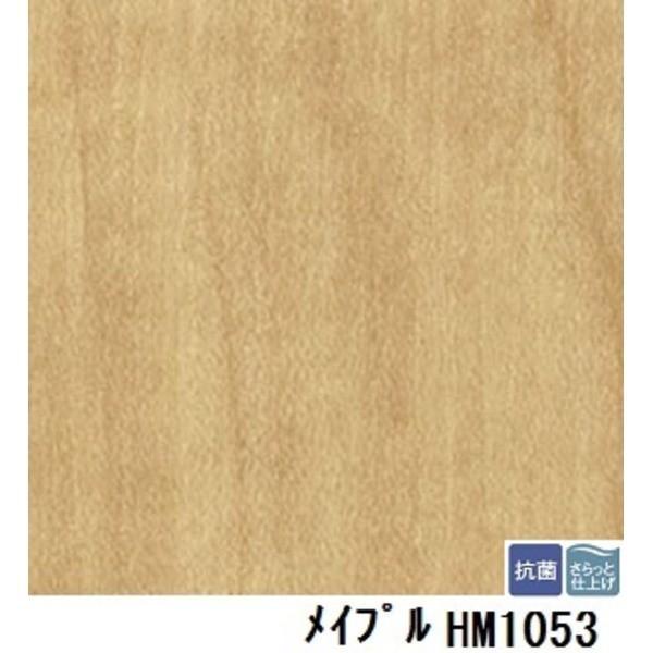 サンゲツ 住宅用クッションフロア 住宅用クッションフロア メイプル 板巾 約10.1cm 品番HM1053 サイズ 182cm巾×2m