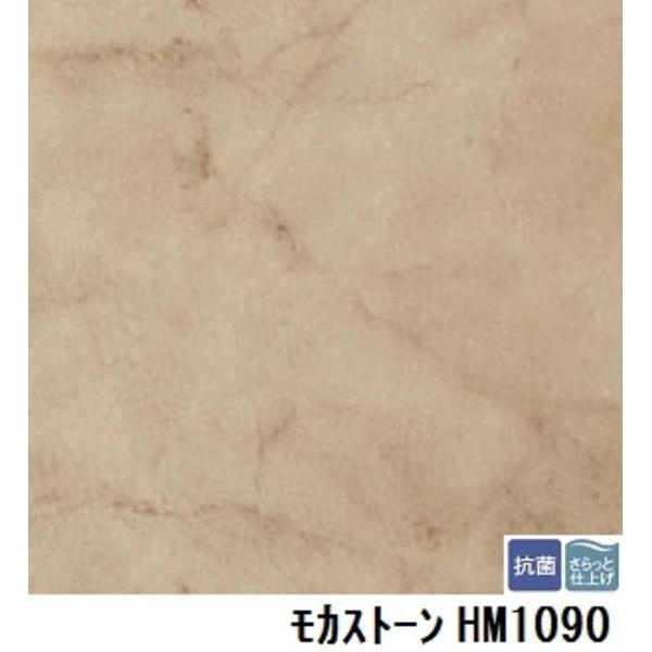 サンゲツ 住宅用クッションフロア モカストーン 品番HM1090 サイズ 182cm巾×3m 182cm巾×3m