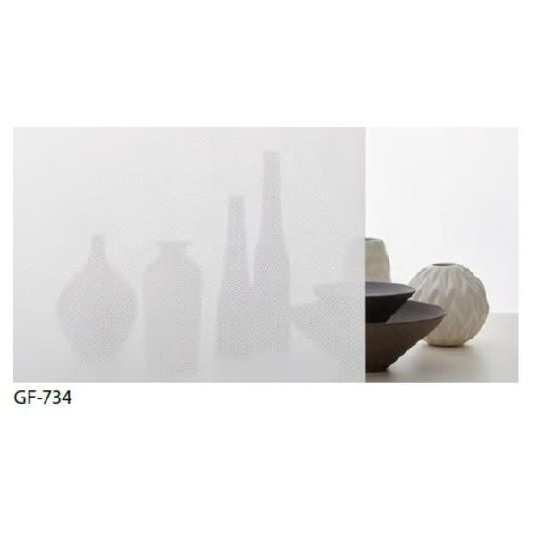 ドット柄 飛散防止ガラスフィルム サンゲツ サンゲツ GF734 92cm巾 7m巻