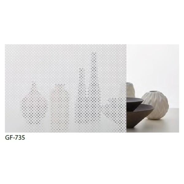 ドット柄 飛散防止ガラスフィルム サンゲツ GF735 92cm巾 10m巻 10m巻 10m巻 909